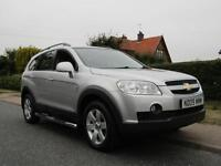 2009 Chevrolet Captiva 2.0 VCDi LT 5DR TURBO DIESEL 7 SEATER ** LOW MILEAGE *...