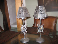 SET OF ORIENTAL METAL CANDLE HOLDERS WITH DECORATIVE SHADES