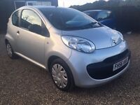 CITROEN C1 1.0 3DR 2006 * IDEAL FIRST CAR * CHEAP INSURANCE AND ONLY £20 ROAD TAX *