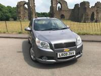 2009 (09) Chevrolet Aveo 1.4 LT ** Only 65,000 Miles ** New MOT on Purchase **