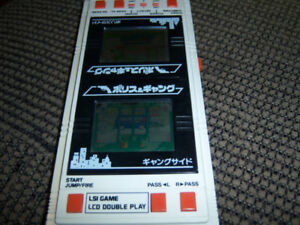 Rare Japanese Folding Electronic LSI Bandai Game 1984 Shooting