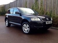 Volkswagen Touareg V6 Auto with LPG Conversion - PX Welcome