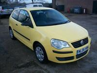 Volkswagen Polo 1.2 ( 55PS ) E