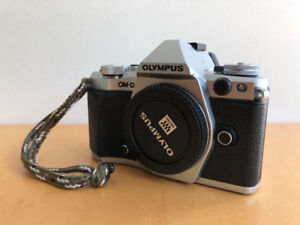 olympus om-d em-5 mkii body and extras
