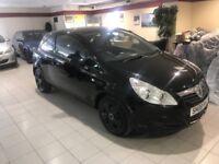 Vauxhall Corsa Life 1.3CDTi 16v (75PS) (black) 2008
