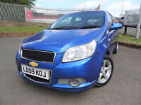 2009 Chevrolet Aveo 1.2 LS - ONLY 38000mls - KMT Cars
