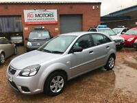 2010 Kia Rio 1.4 1 Silver 5dr Hatchback, **ANY PX WELCOME**