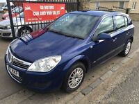 2007 VAUXHALL ASTRA AUTOMATIC, 1 YEAR MOT, WARRANTY, NOT FOCUS MEGANE GOLF NOTE
