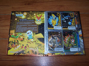 POKEMON JAPANESE CARDS 1997 (Lot Of 53) + BOOKLET...rare!