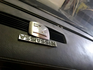 1986 & 1988  NISSAN 300ZX  Cars for sale