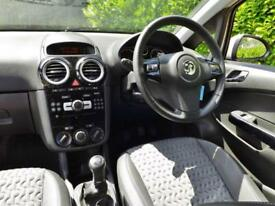 2013 Vauxhall CORSA 1.2 SE Manual Hatchback