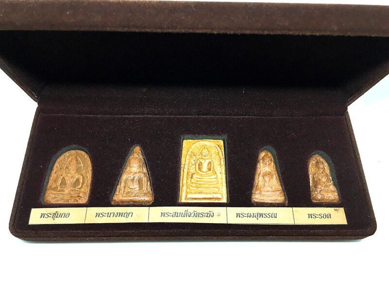 Thai Buddha Amulet Rare Real Old Phra Benjapakee Boxset Of 5 Pendant Antique