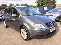 VW TOURAN 1.9 TDI S 6 SPEED 7 SEATER 2005 / 1 OWNER / FULL SERVICE HISTORY / HPI CLEAR / 2 KEYS