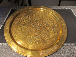 "Antique Persian brass, copper inlaid 12"" platter."