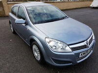 LOW MILEAGE VAUXHALL ASTRA 1.4i LIFE, 1 OWNER
