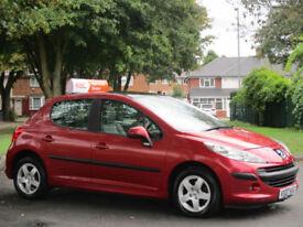 Peugeot 207 1.4 16v 90 SE