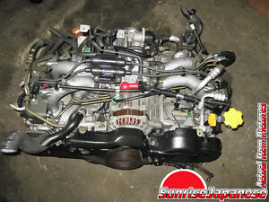 SUBARU LEGACY FORESTER EJ202 ENGINE EGR SOHC REPLACEMENT EJ252