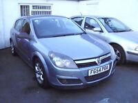 Vauxhalll Astra 1.6i 16v SXi 5 door