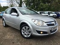 2008 08 Vauxhall Astra 1.6 16v 115BHP Elite**68K MILES FULL SERVICE HISTORY**