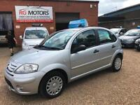 2007 Citroen C3 1.4i SX Silver 5dr Hatchback, **ANY PX WELCOME**