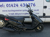Yamaha XC 125 E VITY Scooter / Nationwide Delivery / Finance / Just 443 miles!