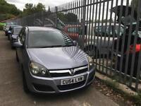 Vauxhall Astra estate DIESEL SPARES OR REPAIR