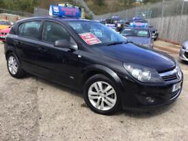 Vauxhall Astra 1.6 16v ( 115ps ) 2011MY SXi **FINANCE AVAILABLE**