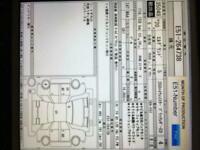 2008 Nissan Elgrand 2008 FRESH IMPORT HIGHWAY STAR 3.5 V6 AUTO LEATHER SEATS MPV