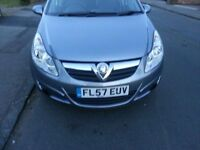 Vauxhall corsa 2008 1.4 Manual Silver 5 Door Hatchback