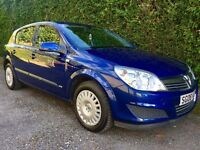 Vauxhall Astra 1.6 2008 **1 Owner**HpiClear**