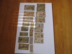 Rare Assorted Japan/China WWII Military Banknotes....Coins