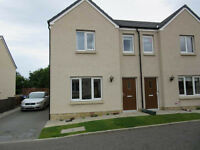 Bright Modern 3 Bed House for Rent, Large Back Garden, Driveway Parking for 2 Cars, Pets Considered