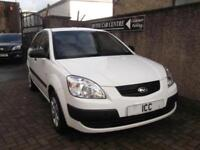 09 59 KIA RIO 1.4 16V 5DR WHITE LOW MILEAGE DESIGNER SEATS LOW INSURANCE