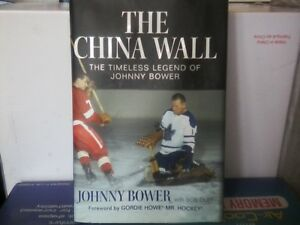 Johnny Bower Autographed Autobiography