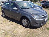 Vauxhall Astra 1.7 cdti life 56 2007