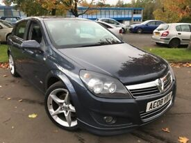 Vauxhall Astra 1.9CDTI 16V SRI 150PS (blue) 2008