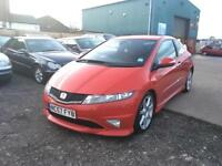 Honda Civic 2.0i-VTEC Type R GT LONG MOT HPI CLEAR