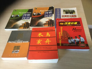 Books for Learning Chinese