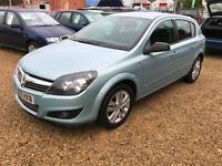 Vauxhall/Opel Astra 1.7CDTi 16v SXi