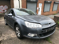 2008 Citroen C5 2.0HDi VTR+ ) SPARE OR REPAIR