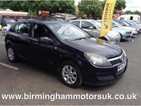2004 Vauxhall Astra 1.7 CDTi 16v Club 5dr