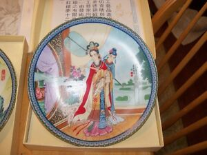 Beautifiul ... Chinese Collector Plates !