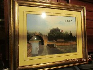 Asian Print on fabric, framed West Island Greater Montréal image 1