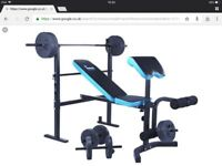 Men's Health Folding Bench with Preacher Pad & weights. As new.