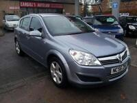 VAUXHALL ASTRA CLUB, Silver, Manual, Petrol, 2007