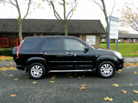 2005 05 Honda CR-V 2.2 i-CTDi ( Privacy ) Executive WITH ALL EXTRAS!