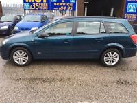 Vauxhall Astra Estate, 1.6 SXI, DAB Radio, 12 Months MOT,