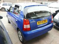 2006 Kia Picanto 1.0 GS 5-Door From £1,895 + Retail Package HATCHBACK Petrol Man