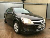 2008 Vauxhall Astra 1.9 CDTI Elite 5 dr, just 67k, timing belt changed