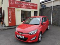 Hyundai i20 1.2 ( 85ps ) 2012MY Active